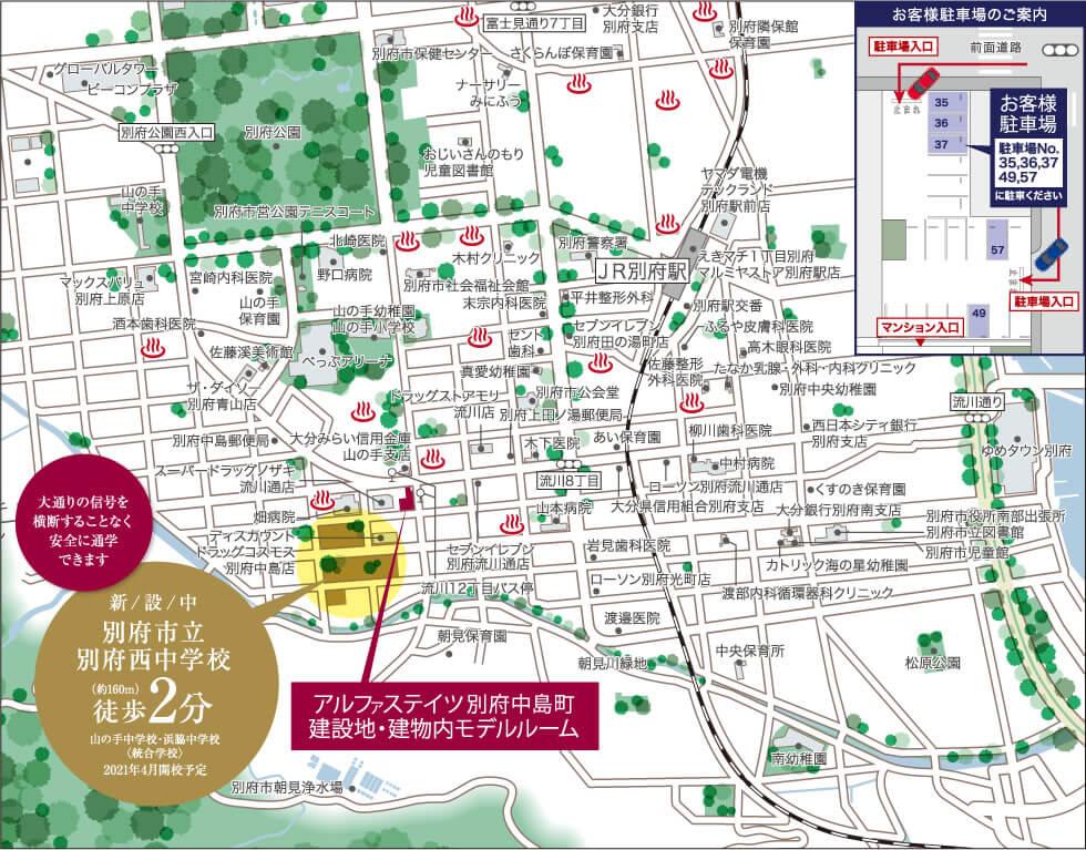 アルファステイツ別府中島町:モデルルーム地図