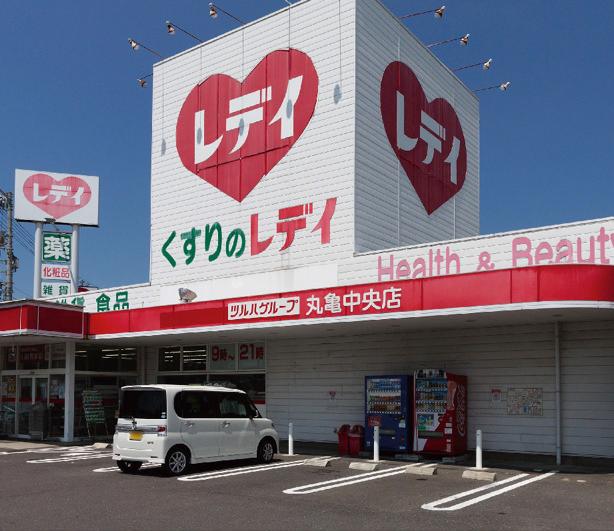 くすりのレディ丸亀中央店 約350m(徒歩5分)
