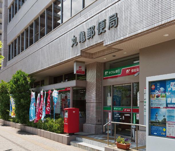 丸亀郵便局 約800m(自転車5分)