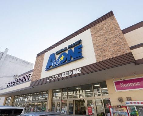 エースワン高知駅前 約150m(徒歩2分)