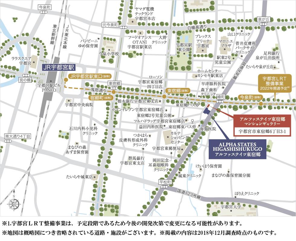 アルファステイツ東宿郷:案内図