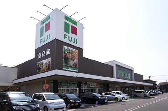 フジ海田店 約240m(徒歩3分)