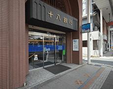 十八銀行住吉支店 約160m(徒歩2分)