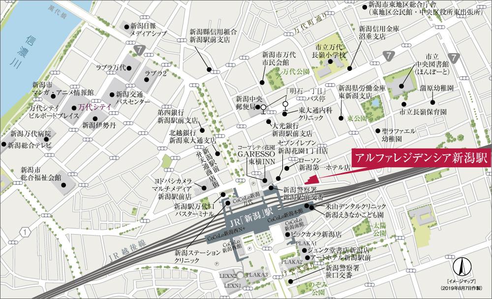 アルファレジデンシア新潟駅:案内図