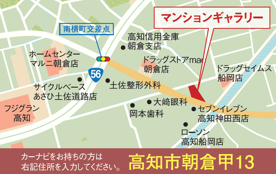 アルファスマート神田公園II:モデルルーム地図