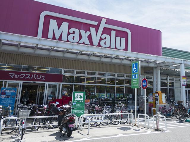 MaxValu 武庫元町店 約460m(徒歩6分)