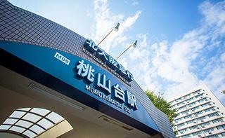 北大阪急行 桃山台駅 約300m(徒歩4分)