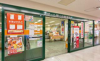 アザール桃山台郵便局 約470m(徒歩6分)
