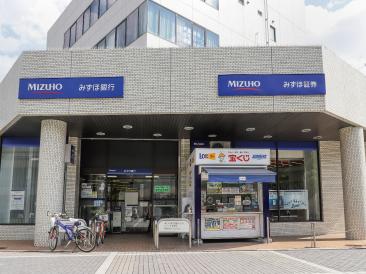 みずほ銀行茨木支店 約790m(徒歩10分)