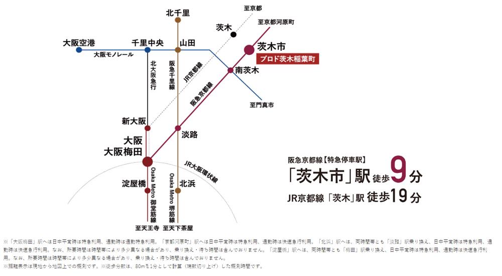 ブロド茨木稲葉町:交通図