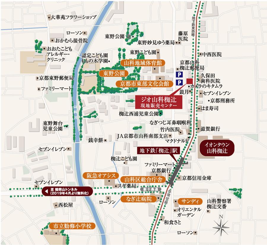 ジオ山科椥辻:モデルルーム地図
