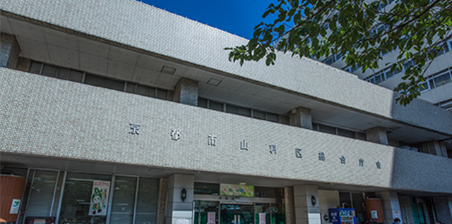 山科区総合庁舎 約510m(徒歩7分)