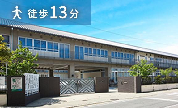 尼崎市立大庄中学校 約1,010m(徒歩13分)