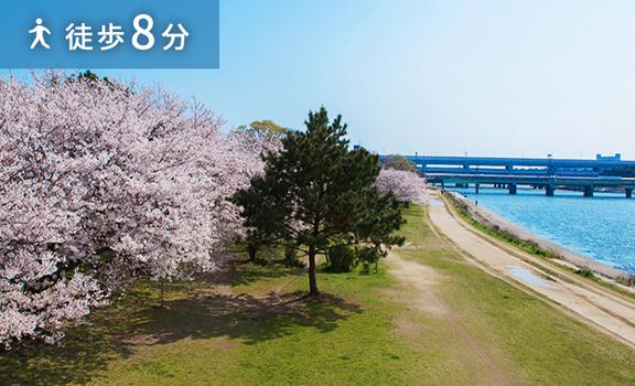 武庫川河川敷 約620m(徒歩8分)