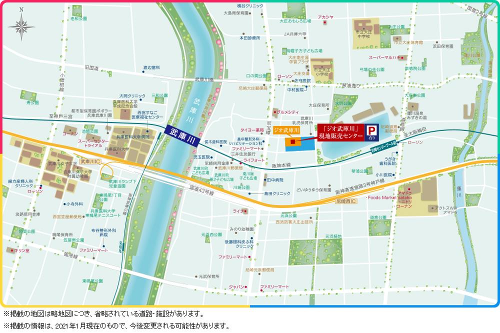 ジオ武庫川:案内図