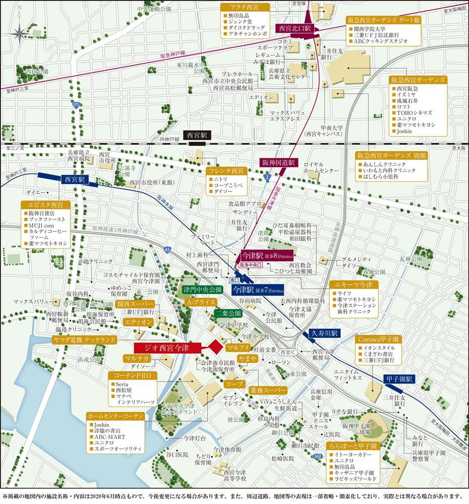 ジオ西宮今津:案内図