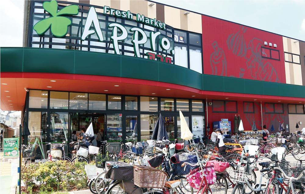 食品館アプロ 生野小路店 約430m(徒歩6分)