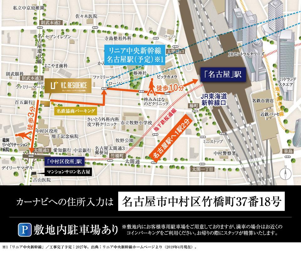 ヴィー・クオレ レジデンス名古屋駅:モデルルーム地図