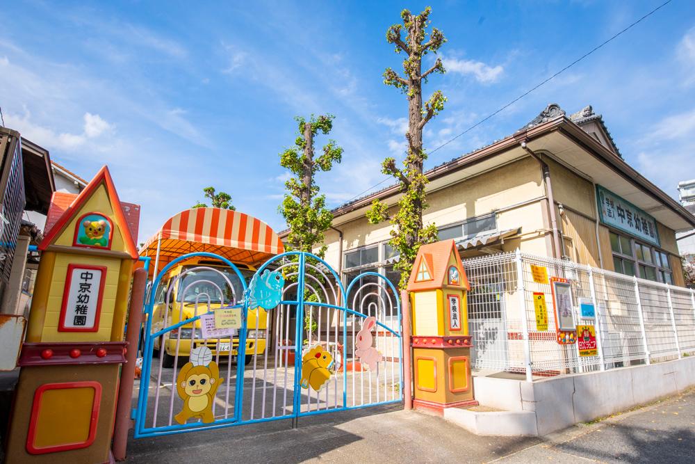 私立 中京幼稚園 約380m(徒歩5分)