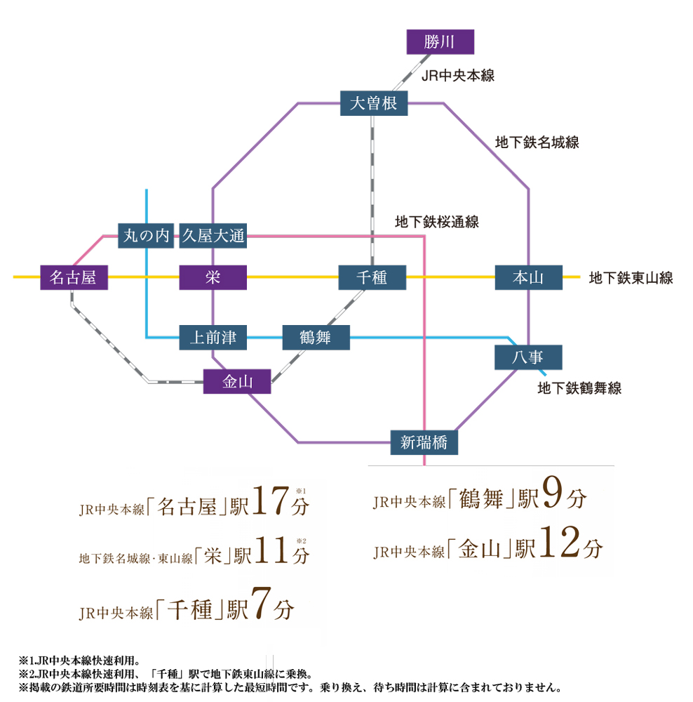 モアグレース勝川:交通図