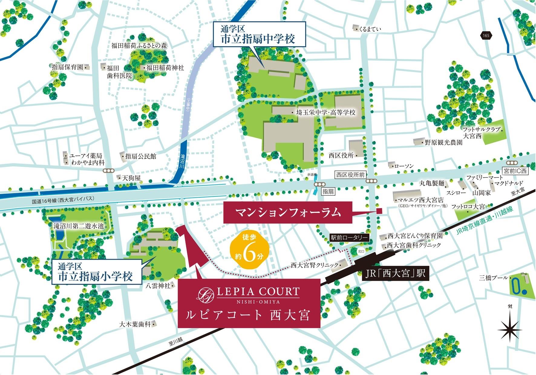 ルピアコート西大宮:モデルルーム地図