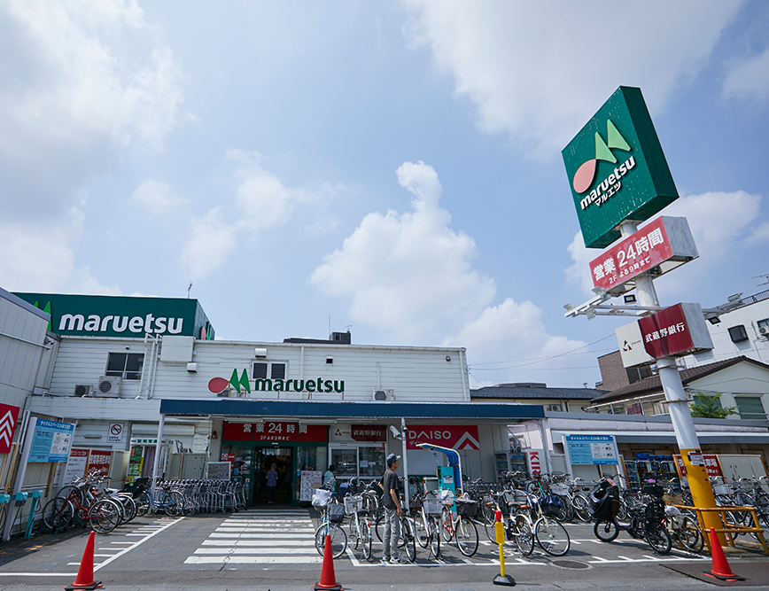 マルエツ東大宮店 約210m(徒歩3分)