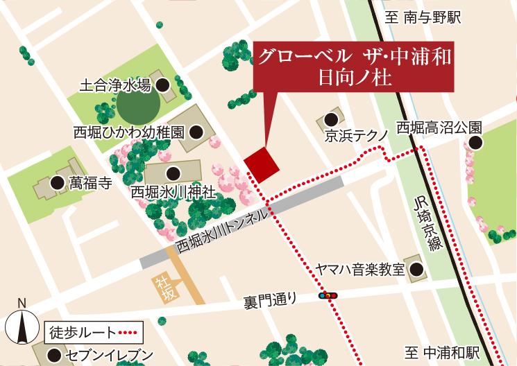 グローベル ザ・中浦和 日向ノ杜:モデルルーム地図