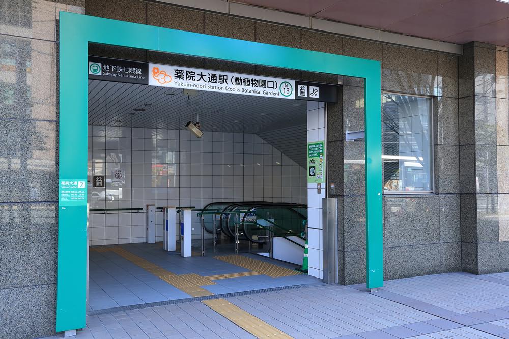 地下鉄七隈線「薬院大通」駅 約920m(徒歩12分)