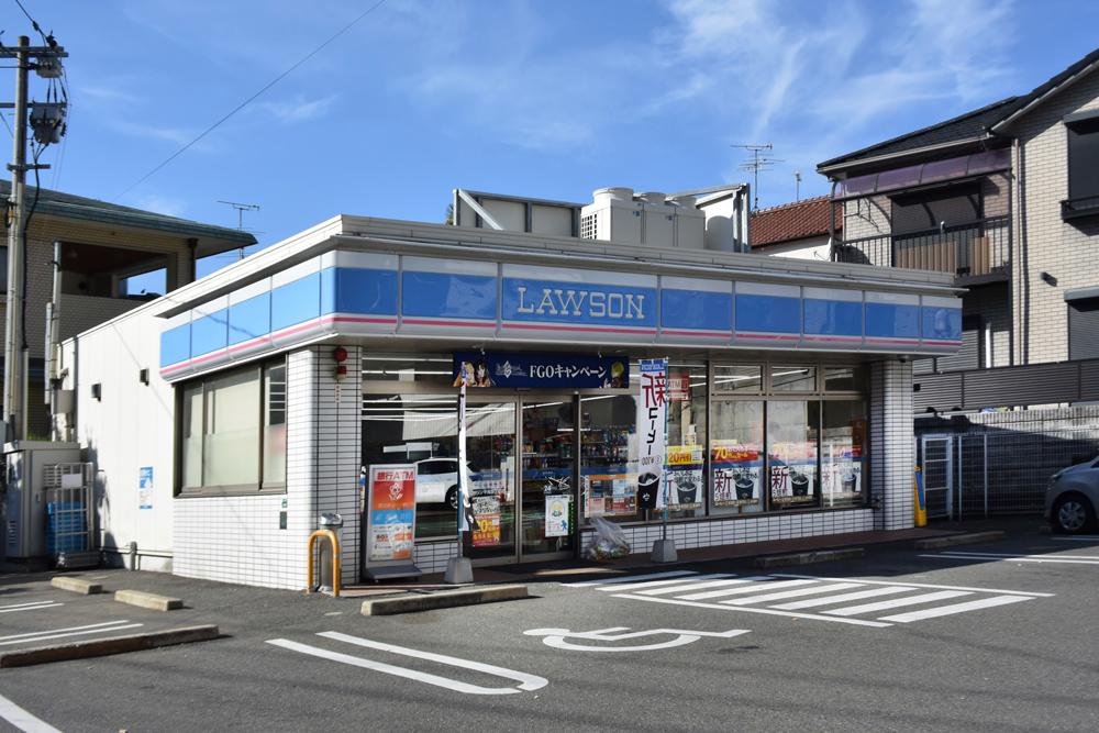 ローソン平尾四丁目店 約260m(徒歩4分)
