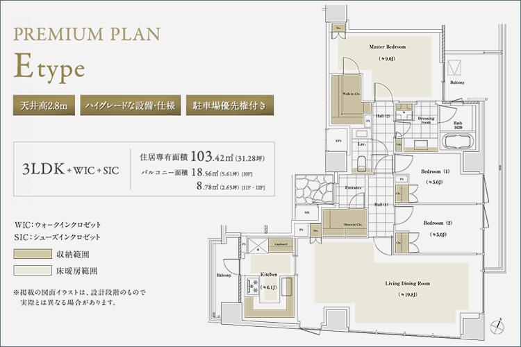 「市ヶ谷」駅徒歩3分・待望の40~60m2台中心