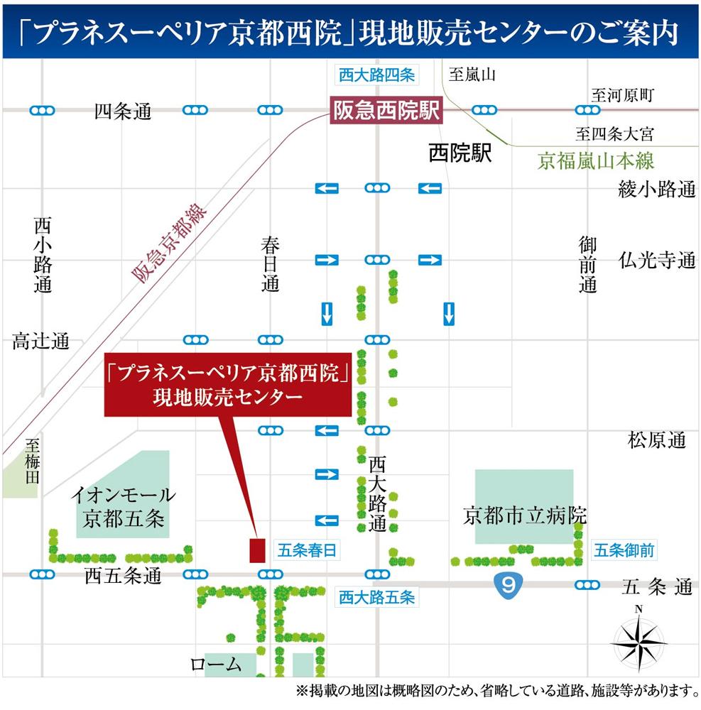 プラネスーペリア京都西院:モデルルーム地図