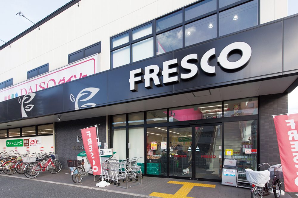 フレスコ 七条店 約950m(徒歩12分)