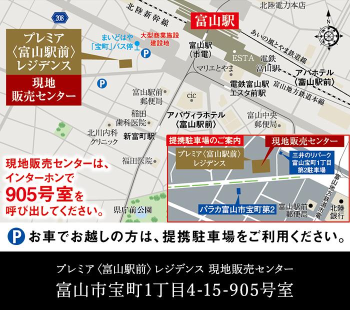 プレミア〈富山駅前〉レジデンス:モデルルーム地図
