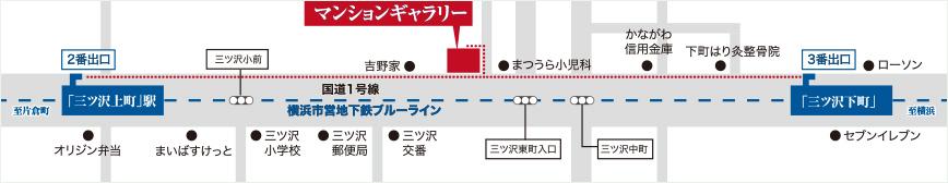 ガーラ・レジデンス横浜三ツ沢:モデルルーム地図