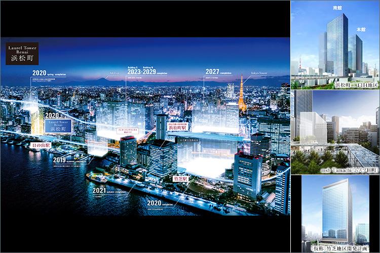 その東京に刺激はあるか?東京の未来を先取る愉悦。