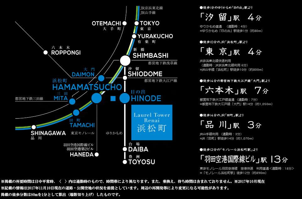 ローレルタワー ルネ浜松町:交通図