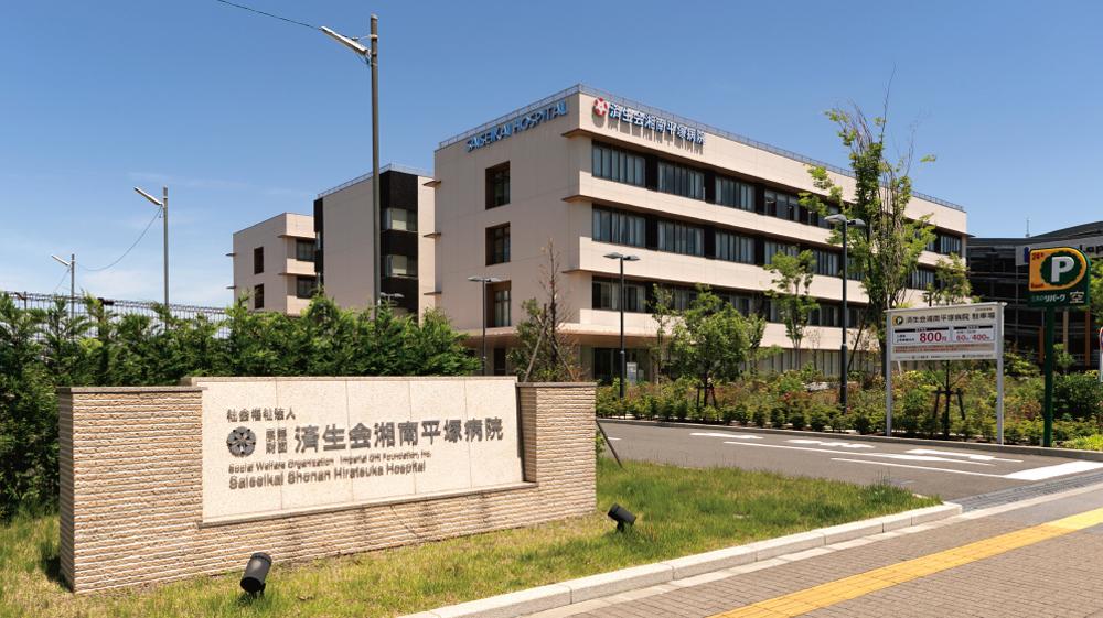 済生会湘南平塚病院 約410m(徒歩6分)