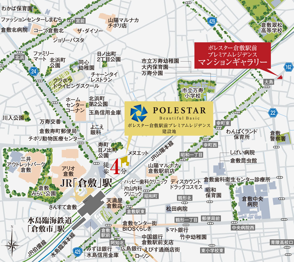 ポレスター倉敷駅前プレミアムレジデンス:案内図