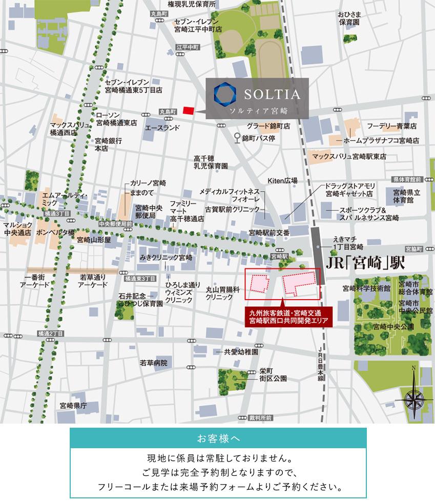 ソルティア宮崎:モデルルーム地図