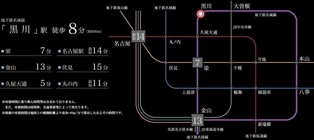 ポレスター黒川:交通図