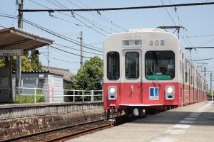 ことでん春日川駅 約620m(徒歩8分)
