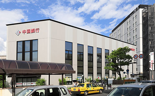 中国銀行倉敷駅前支店 約750m(徒歩10分)
