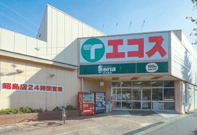 エコス昭島店 約700m(徒歩9分)