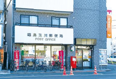 昭島玉川郵便局 約1,270m(徒歩16分)