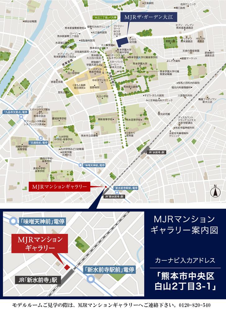 MJRザ・ガーデン大江:モデルルーム地図