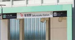 セブンイレブン福岡桜坂店 約90m(徒歩2分)