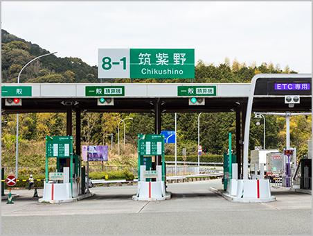 九州自動車道「筑紫野インター」入口  約4,010m(車7分)