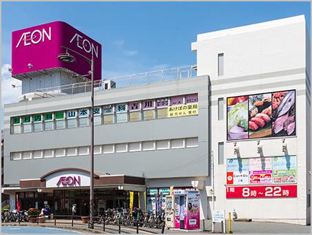 イオン二日市店 約890m(徒歩12分)