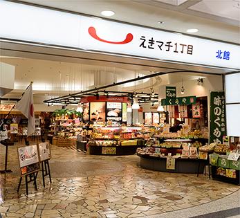 えきマチ1丁目宮崎 約420m(徒歩6分)