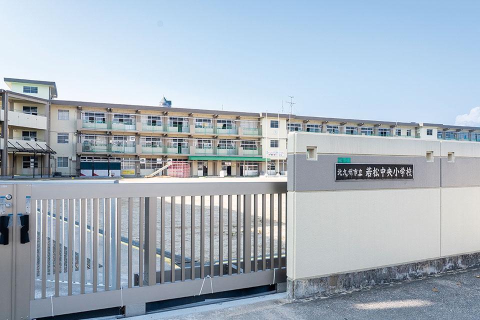 若松中央小学校 約750m(徒歩10分)